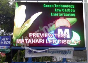 China Custom P16 Outdoor Advertising LED Display High Definition 1024mm x 1024mm on sale