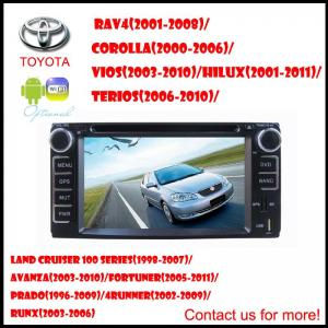 China reprodutor de DVD do carro para toyota 6.2inch universal on sale