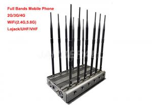 China Adjustable 3G 4G Signal Jammer For WiFi LOJACK UHF VHF With Remote Control on sale