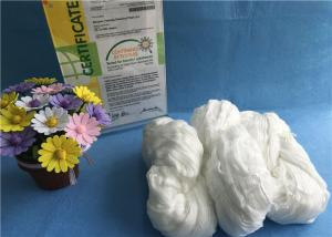 China Raw White TFO 100% Polyester Staple Fiber Eco - Friendly Hank Yarn ISO9001 2008 on sale