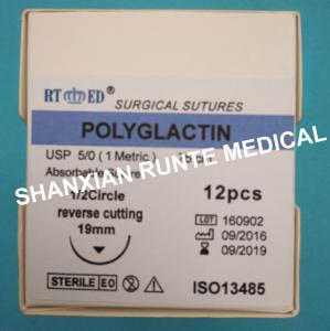 China Absorbable Vicryl Surgical Suture with purple colors on sale
