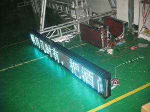 China P10mm Waterproof Single Color Led Display , Led Scrolling Message Sign 100 Meters on sale
