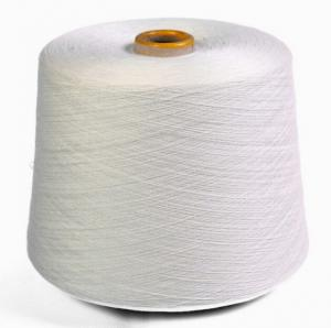 China 100% bamboo yarn/100% Bamboo Compact Yarn for Woven Use Ne60/1/Antibacterial absorb sweat bamboo fiber on sale