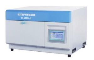 China Small-scale Xenon test chamber, Bench Xenon Arc Test Chamber, Weather test Chamber on sale