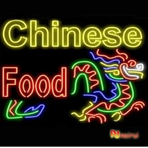 China Extremely bright DC 24V / 12V Neon Sign Lights Chinese Food CE & RoHS certificate  on sale