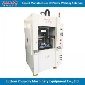 China ultrasonic plastic welding machine for Automobile lamps heat staking machine on sale