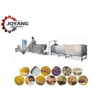 Customized Type Artificial Rice Extruder Processing Making Machine