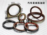 TC rubber oil seals rubber parts skeleton oil seal mechanical oil seal rotary oil seal  black oil shaft seal