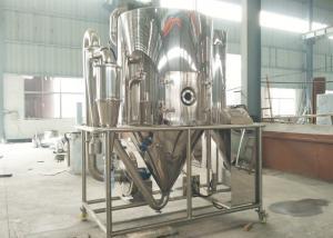 China LPG - 10 High Speed Centrifugal Spray Dryer For Milk Stevia Spirulina Herb Extract on sale