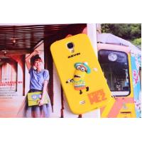China Popular Cute Despicable Me Samsung S4 I9500 Silicone Cases Dirt - Resistant on sale