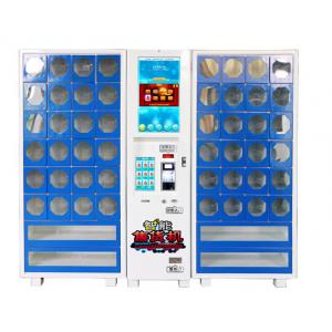 China Credit Card Beverage Vending Machines Milk / Drink Automatic Selling Machine on sale