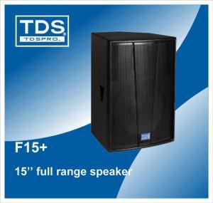 China Horn Speaker, Disco Club Speakers, 15 inch Speaker Box, Portable Pa Speaker, Professional Disco Speakers F15+ on sale