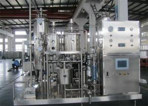 China CE Passed 50kg / H Dairy Processing Plant With One Year Warranty on sale