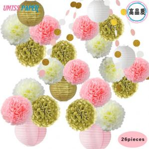 China Hot birthday parties, weddings, wedding decorations, paper strips, paper lanterns, paper flower balls  26/sets on sale