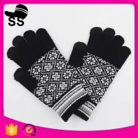 China 90%Acrylic 5%Spandex 5%Conductive 10.5*20.5cm Fashion Warm Touch Screen Gloves For Men Ladies Winter Knitting Gloves on sale