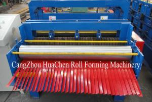 China Automatic Metal Plate Cutting Machine Cutting and Slitting Machine Hydraulic on sale