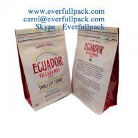 Custom 250g 500g 1kg plastic stand up side gusset zipper bags square block flat bottom ziplock coffee bean packaging bag