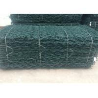 China PVC Dark Green Gabion Box Reinforced Stone Cage Plastic Coated Gabion Basket on sale