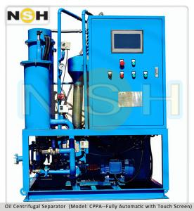 China SINO-NSH Centrifugal oil purifier, Fully touch screen with PLC auto control, mobile type with various colors on sale