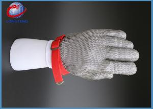 China 15cm Long Cuff Arm And Hand Protection Ring Mesh Cut Resistant Gloves Plastic Strap on sale