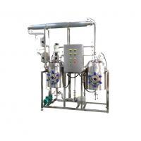 Medicines Laboratory Distillation Equipment , Short Path Distillation Equipment