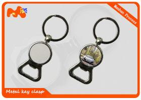 China Customized Printed Sublimation Keychain Blanks For Advertising Gifts on sale