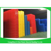 HDPE Plastic Storage Trays Food Grade Recyclable Long Service Life 365 * 245 * 63mm