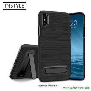 China 2017 Anti-Slip Prime Quality Hard Plastic PC Mobile Phone Case Cover Versatile Kickstand for Samsung Galaxy S8 on sale