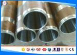 China E470 Hydraulic Cylinder Steel Tube Mechanical Engineering Tube With Honing Surface wholesale