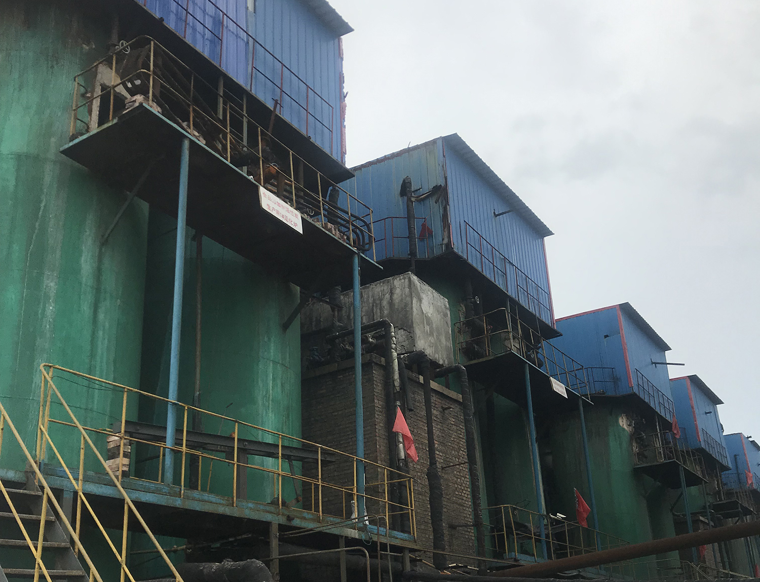 granular-activated-carbon-factory