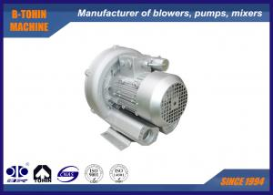 China Vortex Side Channel Blower , air pump for positive and vacuum use ring blower on sale