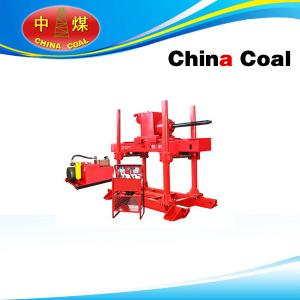 China ZDY-660 Hydraulic Tunnel Drilling Rig on sale