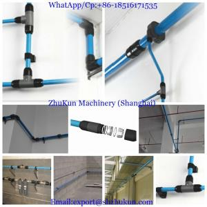 China 30 years using life Aluminium compressed air pipe tube for industry DN150 on sale