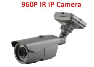 China P2P Outside POE IP Security Camera 1.3MP Cmos Sensor For NVR / NAS Recording on sale