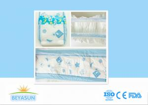 China Surface Disposable Infant Baby Diapers Newborn Custom Baby Diaper Non Toxic on sale
