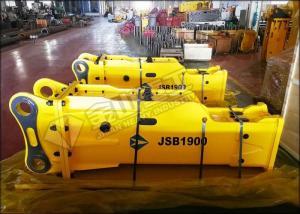 China 140mm Chisel Hydraulic Rock Breaker Silence Type For Komatsu PC220 Excavator on sale