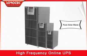 Quality Muilti Function 1kva 2KVA 220VAC High Frequency Online UPS Pure Sine Wave UPS for sale