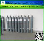 Carbon Monoxide CO Gas with Brand New Seamless Steel Cylinders ISO 9809