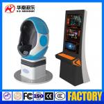 factory supplier 360 Degree 1 seat egg VR Cinema Simulator 9D VR Virtual Reality equipment experience