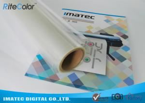 China Matte Fully Clear Inkjet Screen Printing Film PET Based Positive Films Roll on sale
