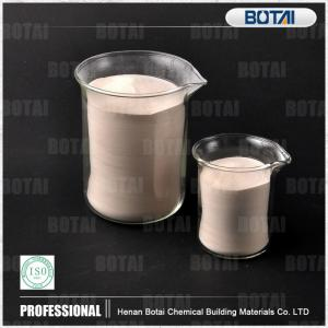 China superplasticizer in concrete with low price also called polycarboxylate superplasticizer PCE on sale