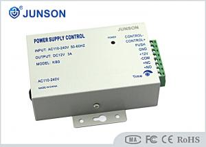 China Custom Access Control Kits Power Supply With Remote Control Interface on sale