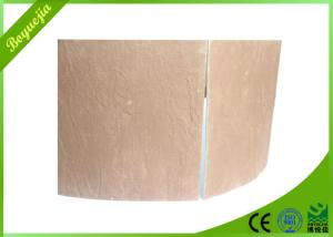 China Waterproof Flexible 600x300 Outdoor Wall Tiles for public buildings Decor on sale
