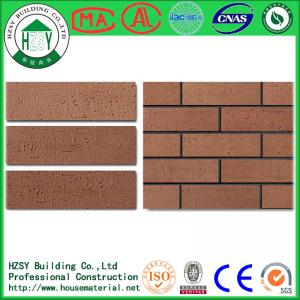 China No Falling Off Various Styles Thin Flexible Wall Tiles 3 - 5mm Thickness on sale