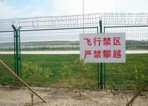 China Anti Climb / Cut Security Barbed Wire Fencing Gal / Spray Painted 50x100mm Mesh on sale