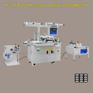 China Computerized Cell Phone Screen Protector Laser Die Cutting Machine For Paper on sale
