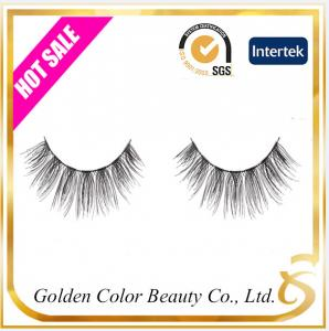 China Producing faux mink fur false eyelashes hot selling 3D mink lash on sale