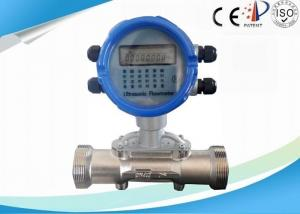 China Multipath Inline Ultrasonic Flow Meter Water For Large Diameter Pipe Cutting on sale