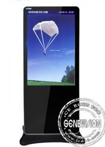 China 52 Floor Standing Kiosk Digital Signage advertising equipment on sale
