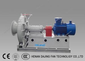 China High Efficiency High Pressure Centrifugal Fan Dust Collector Fans & Blower on sale